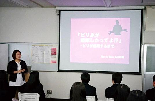 2018年 甲陽園小学校にて          (小学生向け授業・職業起業セミナー)