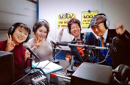 2018年 FM MOOV KOBE「やさしさラジオ」出演